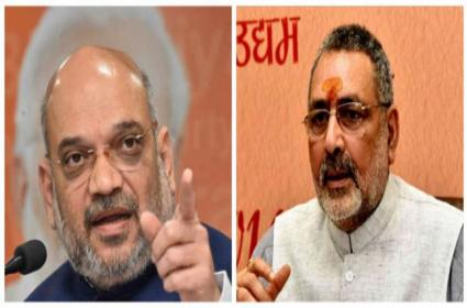 Amit Shah Pulls Up Giriraj Singh for Mocking BJP Allies - Sakshi