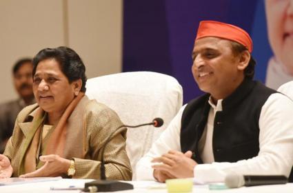 A Failure Story Of Mayawati And Akhilesh Yadav - Sakshi