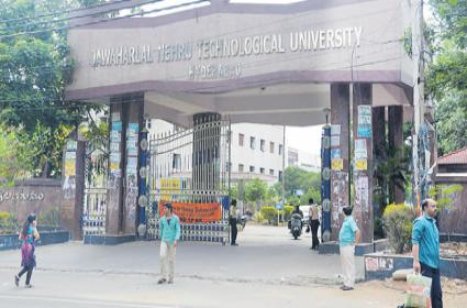 JNTU Declares That Every Engineering College Should Agreement With 5 Industries - Sakshi