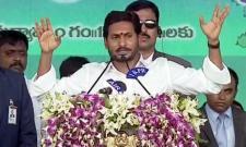 AP CM YS Jagan Speech After Swearing In Ceremony - Sakshi
