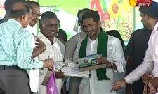 Farmers Day Celebrations at Jammalamadugu | CM Jagan Speech