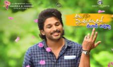 Allu Arjun Ala Vaikunthapurramuloo Telugu Movie Review And Rating - Sakshi