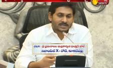 YS Jagan Review Meeting On Spandana Program In Amaravati- Sakshi