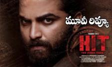 Hit Telugu Movie Review And Rating, Nani, Vishwak Sen - Sakshi