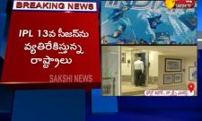 Coronavirus: IPL 2020 may get cancelled or Postponed