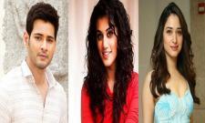 Nirbhaya Convicts Hanged: Actor Mahesh Babu And OthersTweet - Sakshi