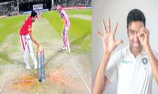 Ashwin urges people to social distance with a hilarious take on IPL - Sakshi