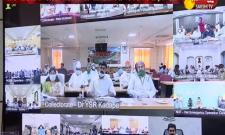AP CM YS Jagan Mohan Reddy Video Conference With IAS Officers