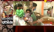 Sakshi Ground Report On Workers