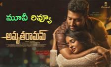 AmruthaRamam Movie Review In Telugu - Sakshi