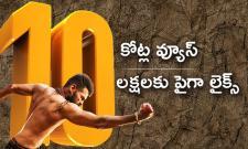 iSmart Shankar Full Hindi Dubbed Movie Get 100 Million Views - Sakshi