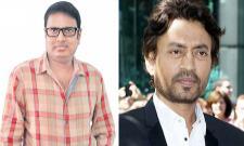 Sakshi Interview With Tollywood Director Gunasekhar About Irrfan Khan