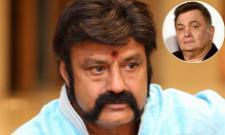 Balakrishna And Subbarami Reddy Condolences To Rishi Kapoor - Sakshi