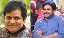 Ali Not Get Mangoes From Pawan Kalyan This Year - Sakshi