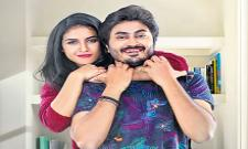Love Life And Pakodi Movie First Look Released - Sakshi