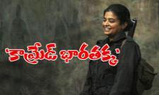 Priyamani First Look From Ranas Virata Parvam Movie On Her Birthday - Sakshi