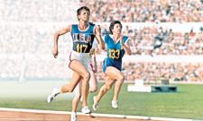 Special Story About Athlete Wilma Rudolph - Sakshi