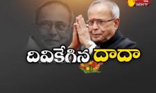 Pranab Mukherjee Passed Away At 84