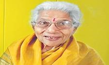 Veteran Actress Potnuri Sita devi pass away - Sakshi