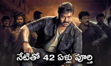 Chiranjeevi Tweet About 42 Years Journey In Industry - Sakshi