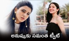 Samantha Akkineni Comments On Anushka Sharma Post - Sakshi