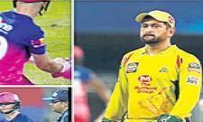 MS Dhoni Argues With Umpire In The Ground - Sakshi