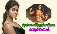 Dimple Hayathi exclusive Photo Gallery - Sakshi