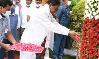 Telangana Formation Day Celebrations 2020 Photo Gallery - Sakshi