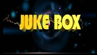 Juke Box 7th Dec 2017 - Sakshi