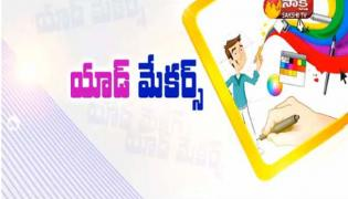 Special Edition on Add Makers - Sakshi