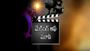 Making of Movie - Black Panther - Sakshi