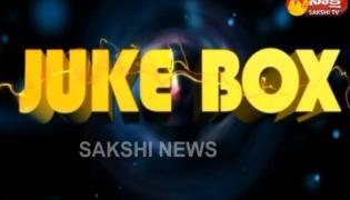 Juke Box 18th August 2018 - Sakshi
