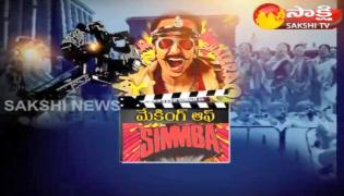 Making Of Movie Simmba - Sakshi