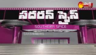 Southern Spice 30th July 2019 - Sakshi