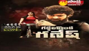 Making Of Movie Gaddalakonda Ganesh - Sakshi