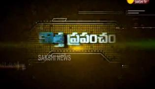 kotta Prapamcham 10th Nov 2019 - Sakshi