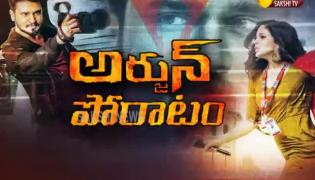 -Sakshi Special Chit Chat With Arjun Suravaram Movie Team Nikhil Raja Ravindra Lavanya Tripati Sakshi