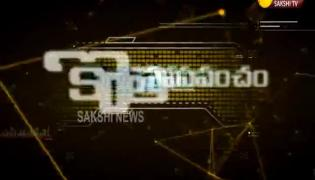 Kotta Prapamcham 15th Dec 2019 - Sakshi
