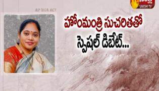 AP DIsha Act : Sakshi Special Debate With Home Minister Makathoti Sucharitha - Sakshi