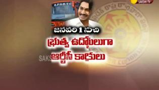 The Fourth Estate 16th Dec 2019 AP Assembly Sessions - Sakshi