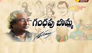 Magazine Story On  Cartoonist Mohan