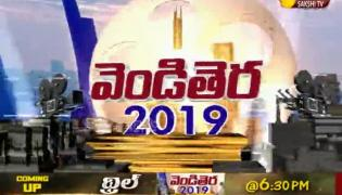 Tollywood 2019 Rewind On Thriller Movie - Sakshi