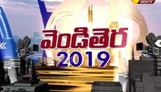 Special Drive On Blockbuster Movies 2019