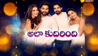 Special Interview With Allu arjun Sushanth Pooja Hegde - Sakshi