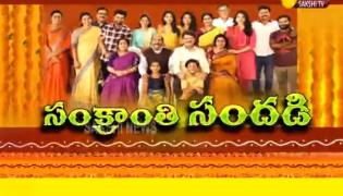 Entha Manchivaadavuraa  Movie Team Interview - Sakshi