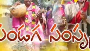 Sakshi Special Edition On Sankranthi Celebrations - Sakshi