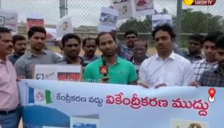 Rally in Houston to support Three Capitals In Andhra Pradesh- Sakshi
