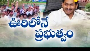 Special Edition On YS Jagan Government