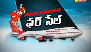 Magazine Story On Air India For Sale