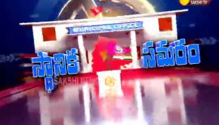 Sakshi Special Story On Telangana Municipal Election- Sakshi